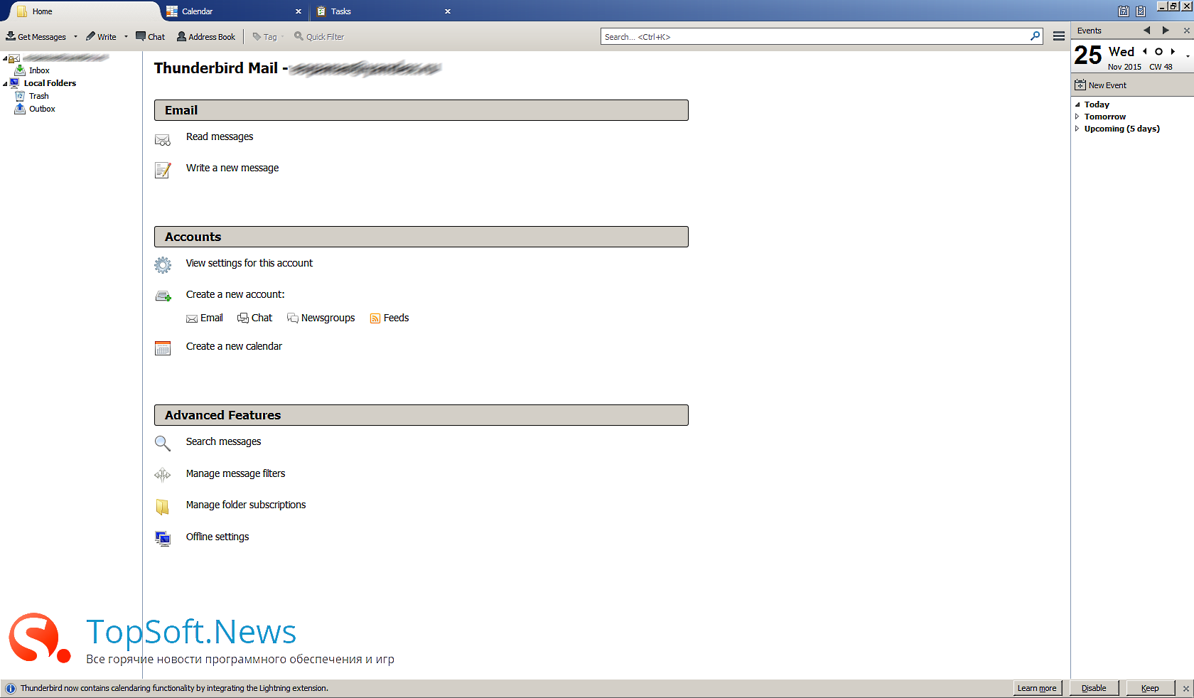 Mozilla Thunderbird - интерфейс программы