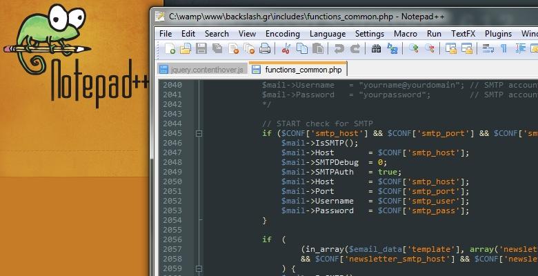 Notepad++ - интерфейс программы