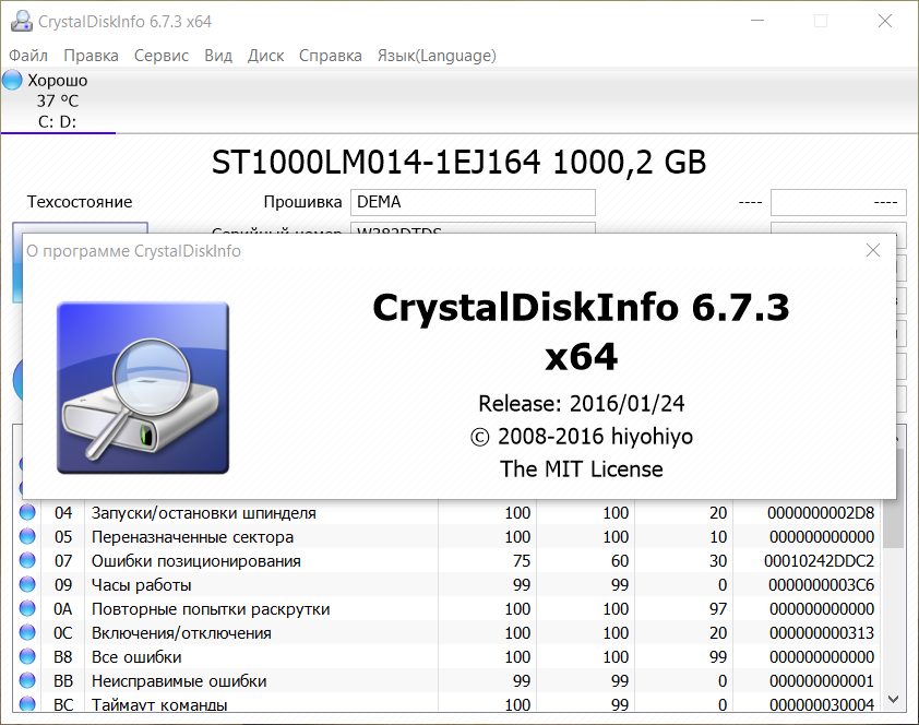 CrystalDiskInfo info