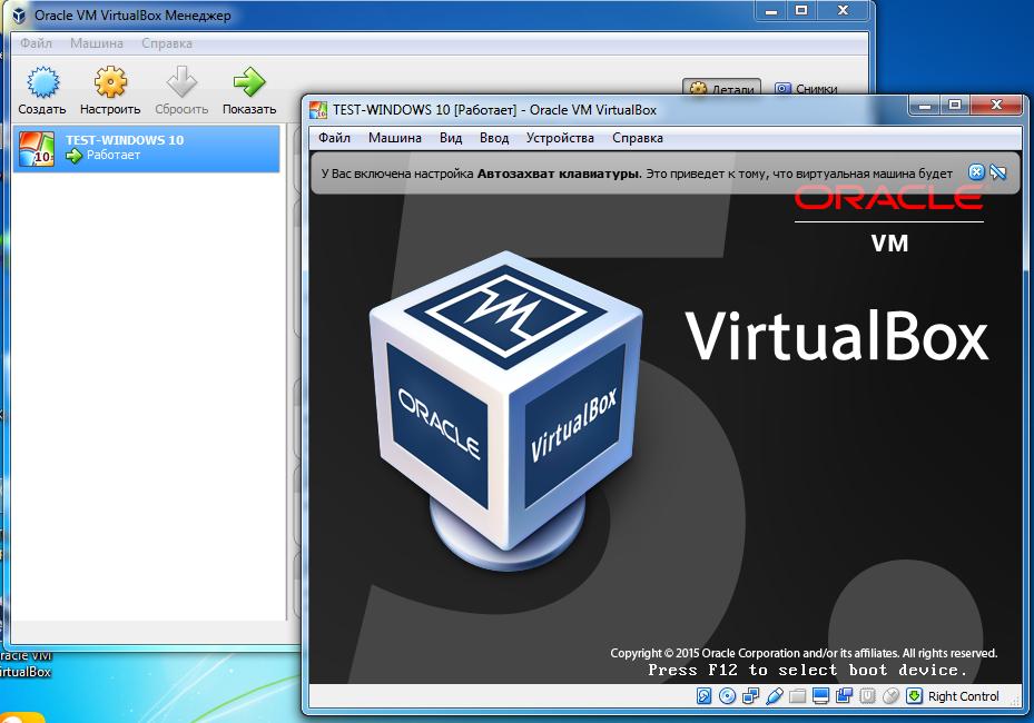 VirtualBox - запуск виртуальной операционной системы