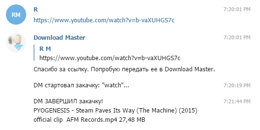 Telegram бот Download Master