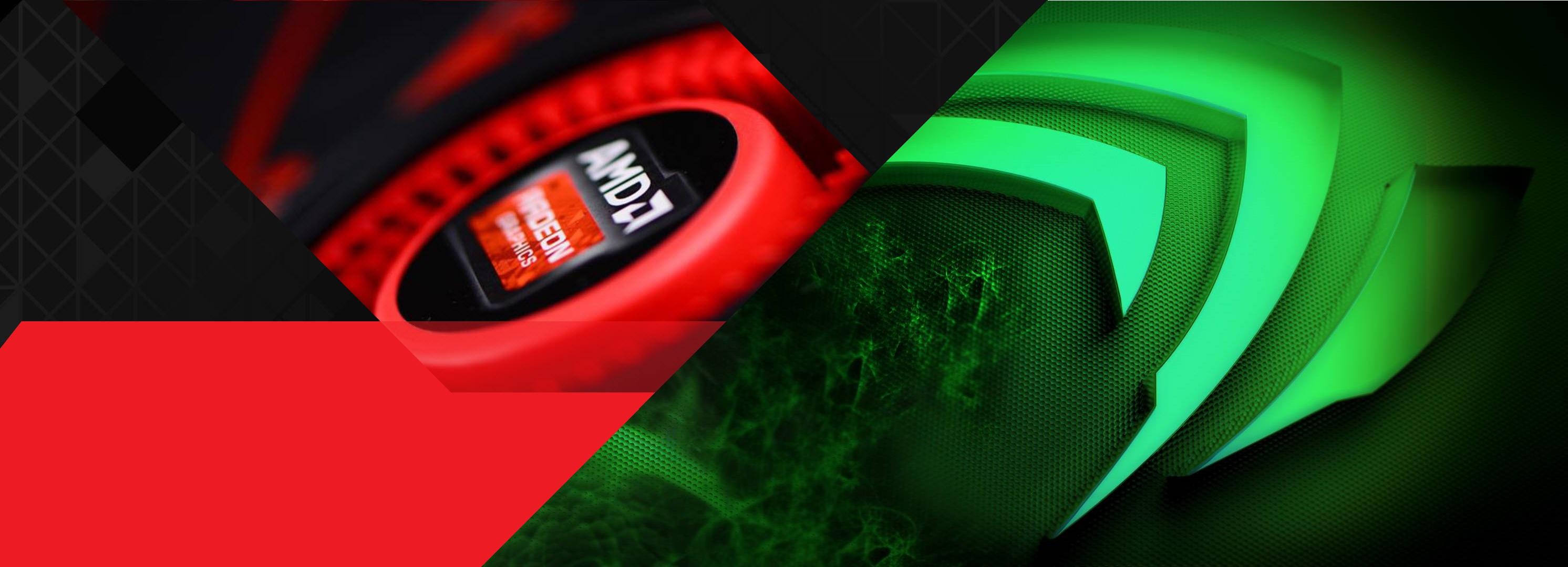AMD и Nvidia
