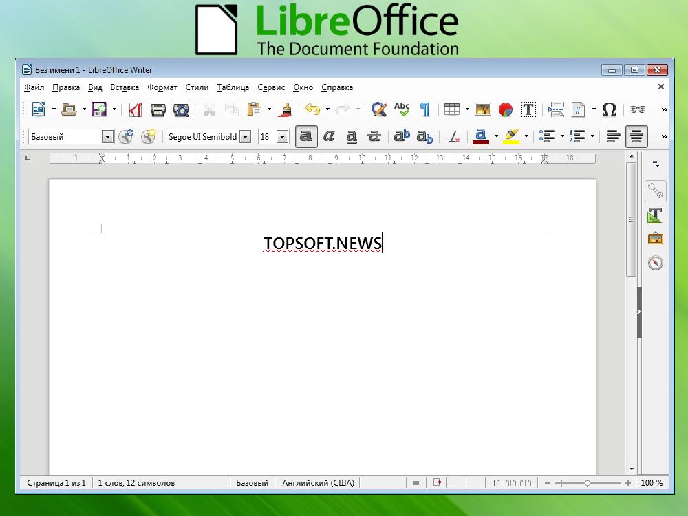 LibreOffice 5.2.1 добавил выбор раскладки клавиатуры для каждого приложения