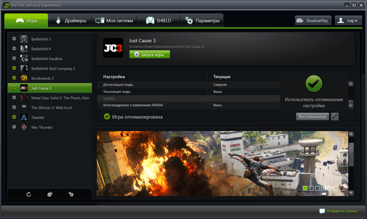 Nvidia Graphics Driver 364.51