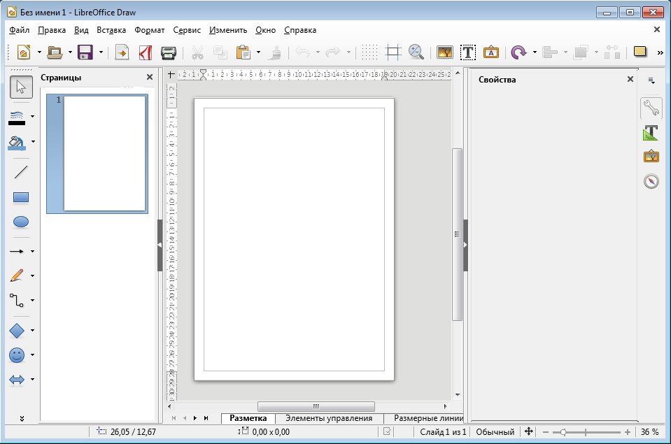 LibreOffice Draw