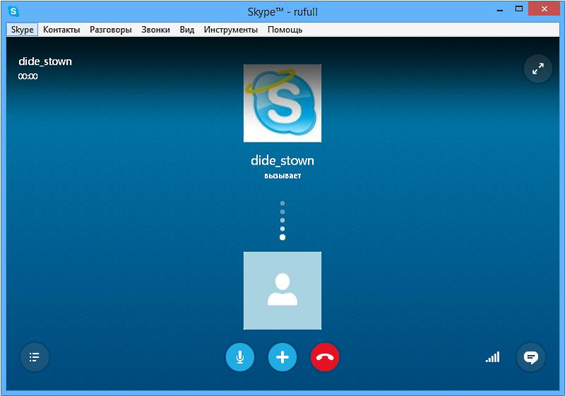 Skype 7.22