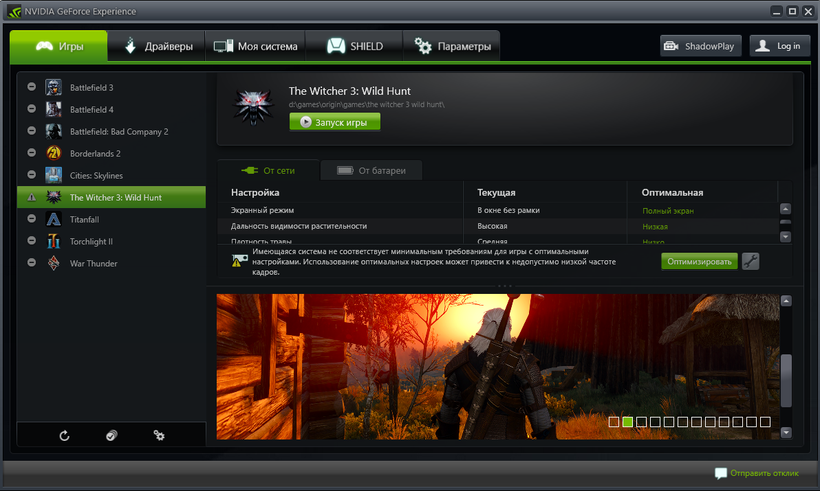 Nvidia GeForce Graphics Driver 368.69