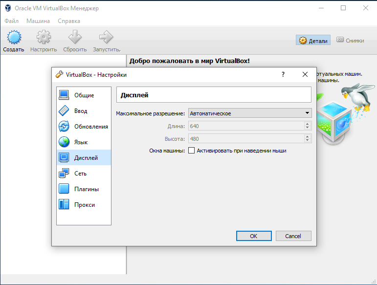 Virtualbox 5.1.2
