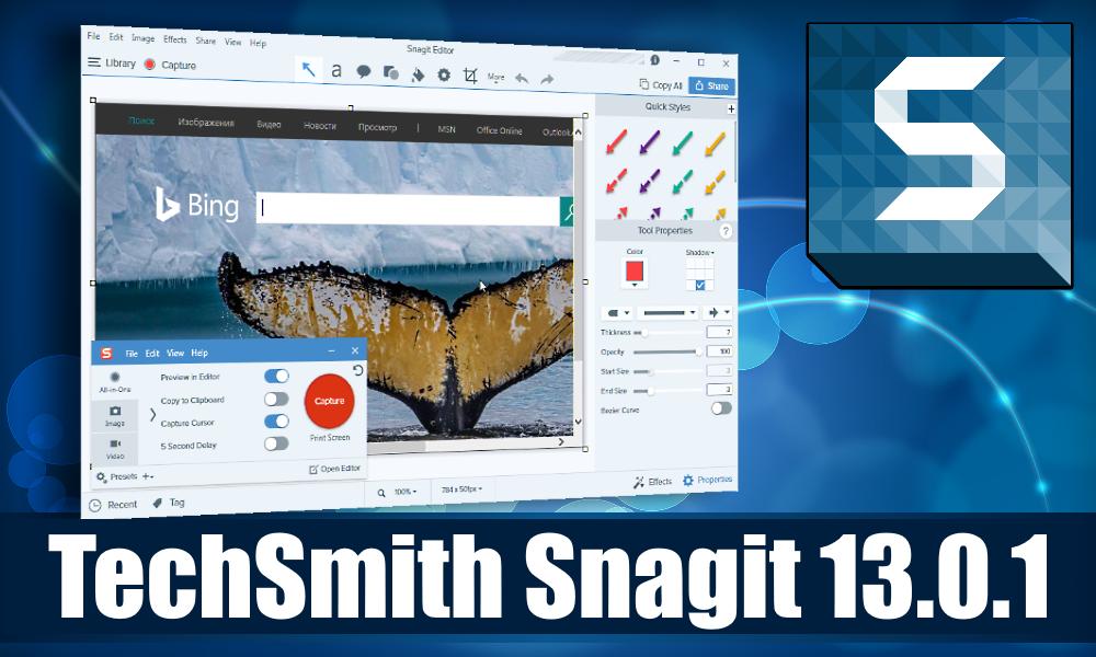 TechSmith Snagit 13.0.1