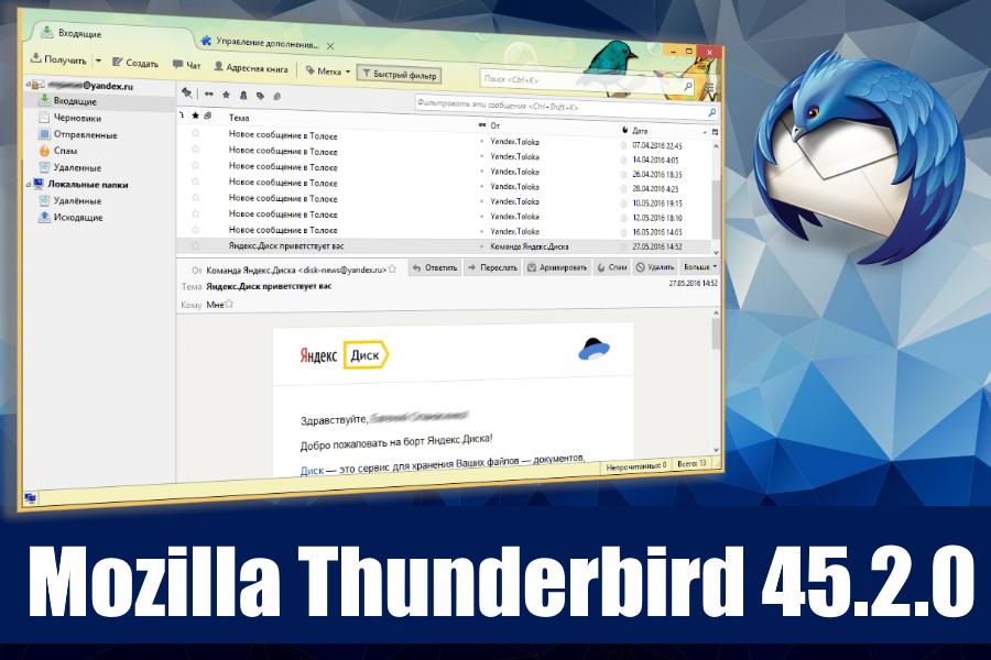 Mozilla Thunderbird 45.2.0
