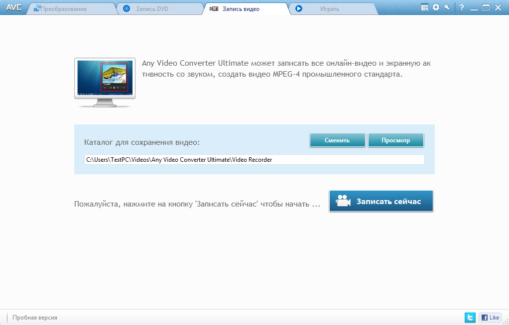 Any Video Converter 5.9.9