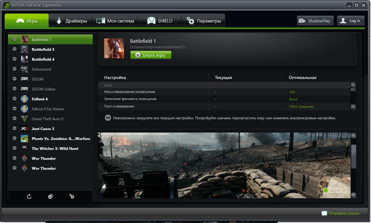 Nvidia GeForce 375.57