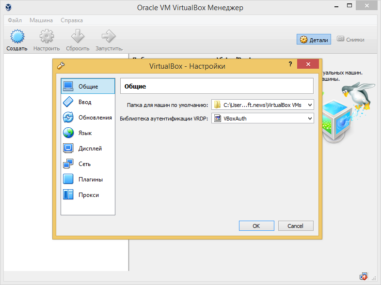 VirtualBox 5.1