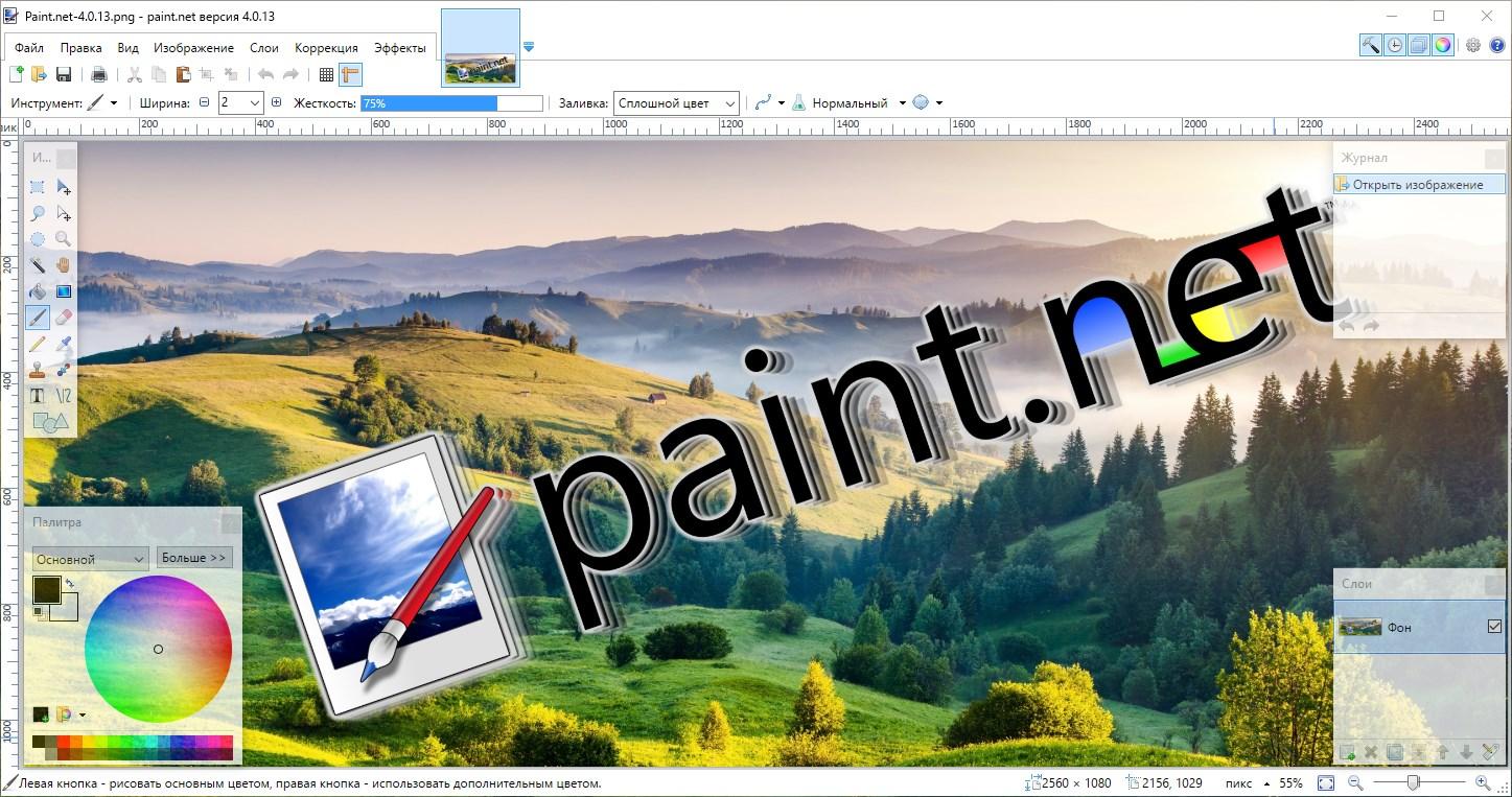 программы для создания игр на windows 8