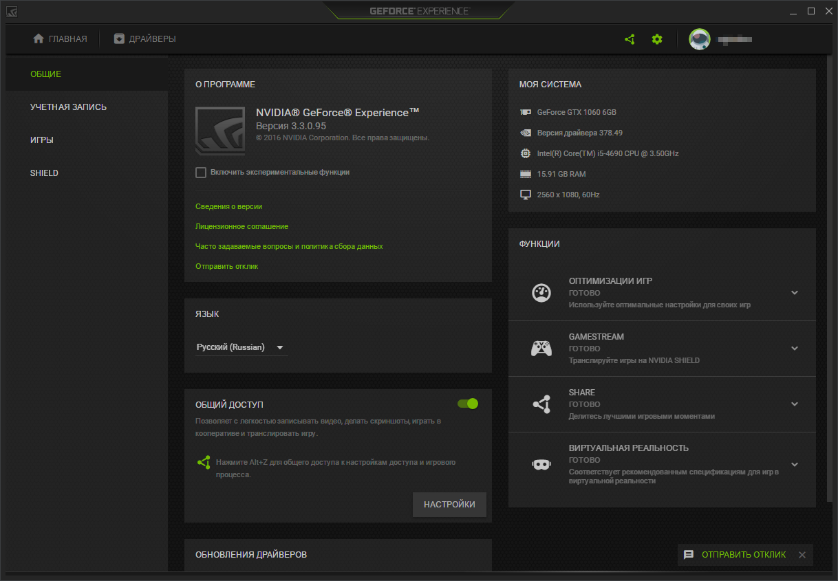 Nvidia Graphics Driver 378.49