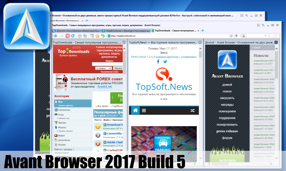 Aavant Browser