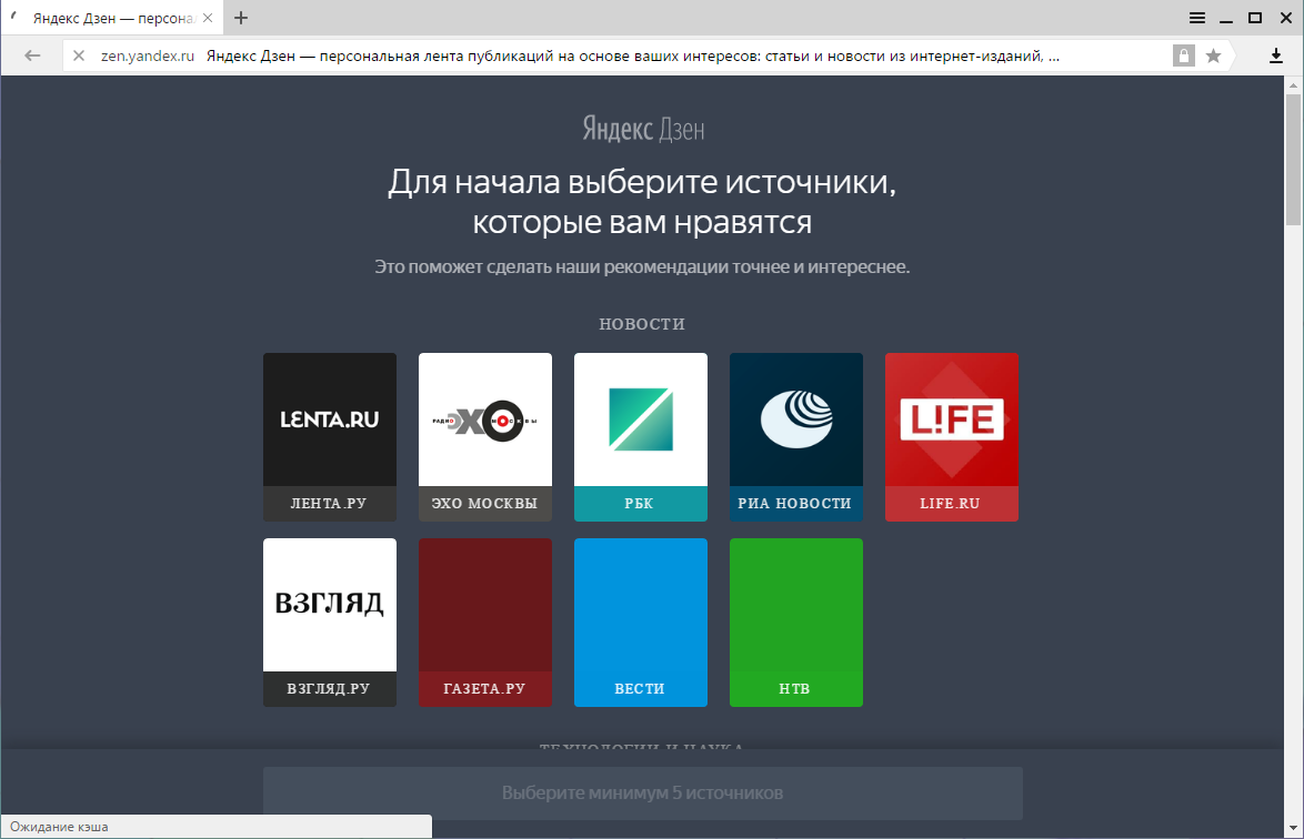 Yandex.браузер