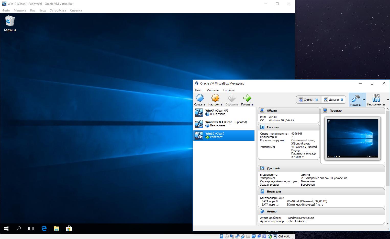 VirtualBox 5.2.2 получил оптимизацию под экраны с высоким разрешением