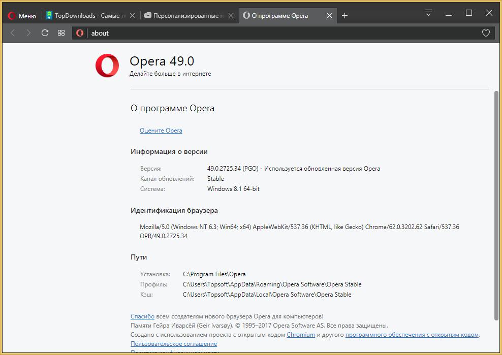 Opera 49