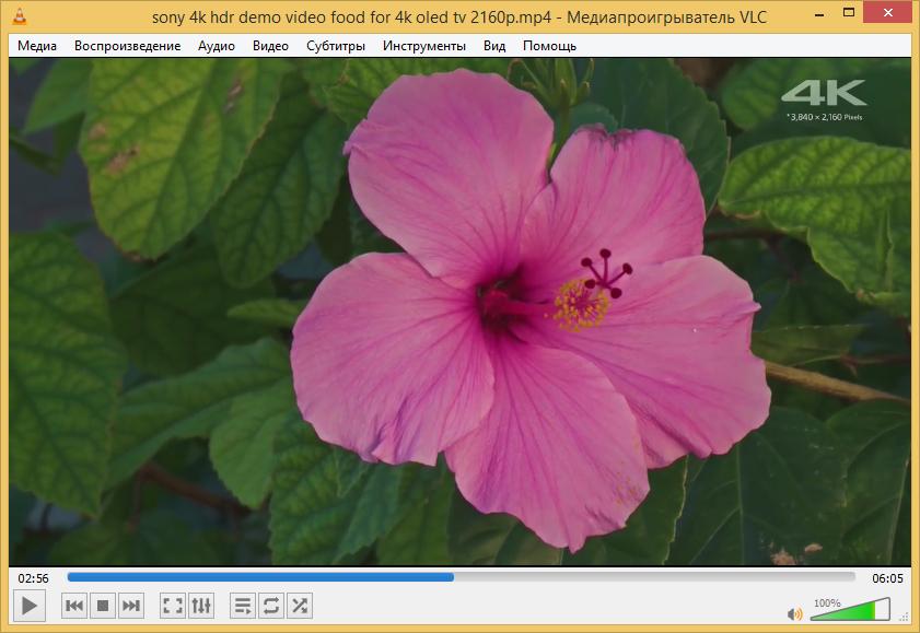 VLC Media Player 3.0.0 прекратил поддержку старых версий Windows