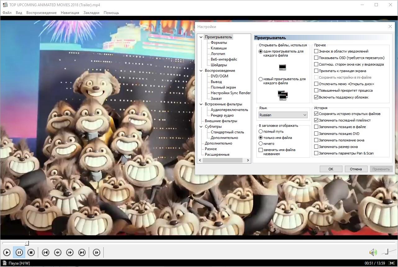 K-Lite Codec Pack Full 13.8.0
