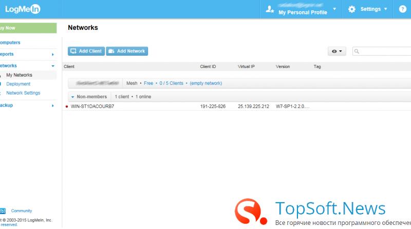 LogMeIn Hamachi - администрирование виртуальных сетей