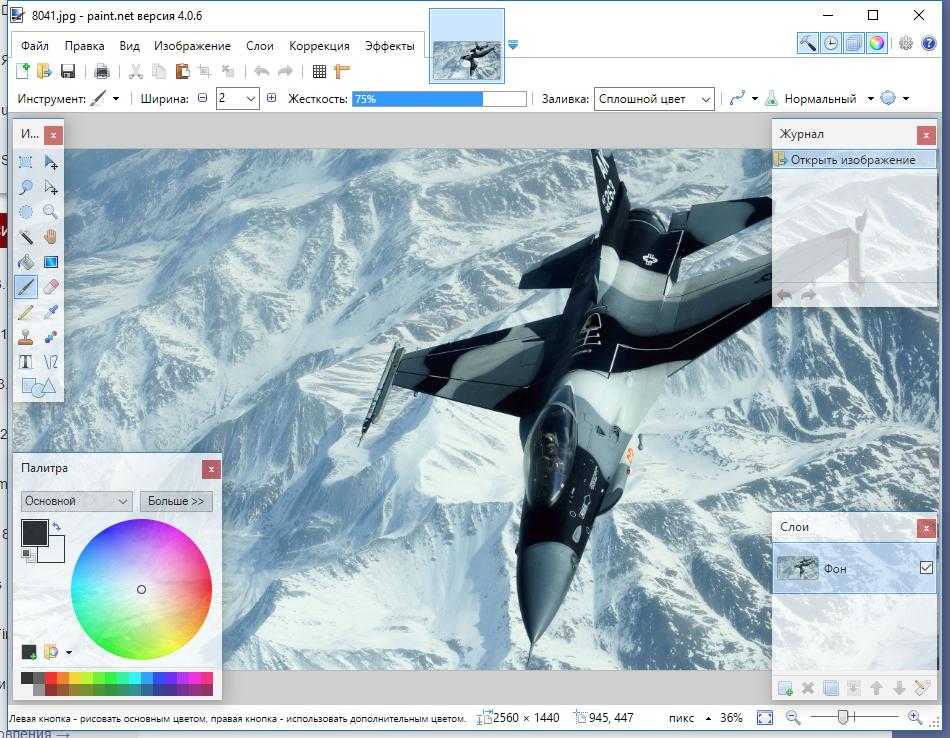 Paint.net - интерфейс программы