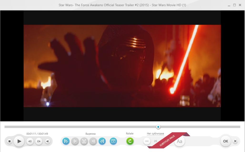 Freemake Video Converter - нарезка видео