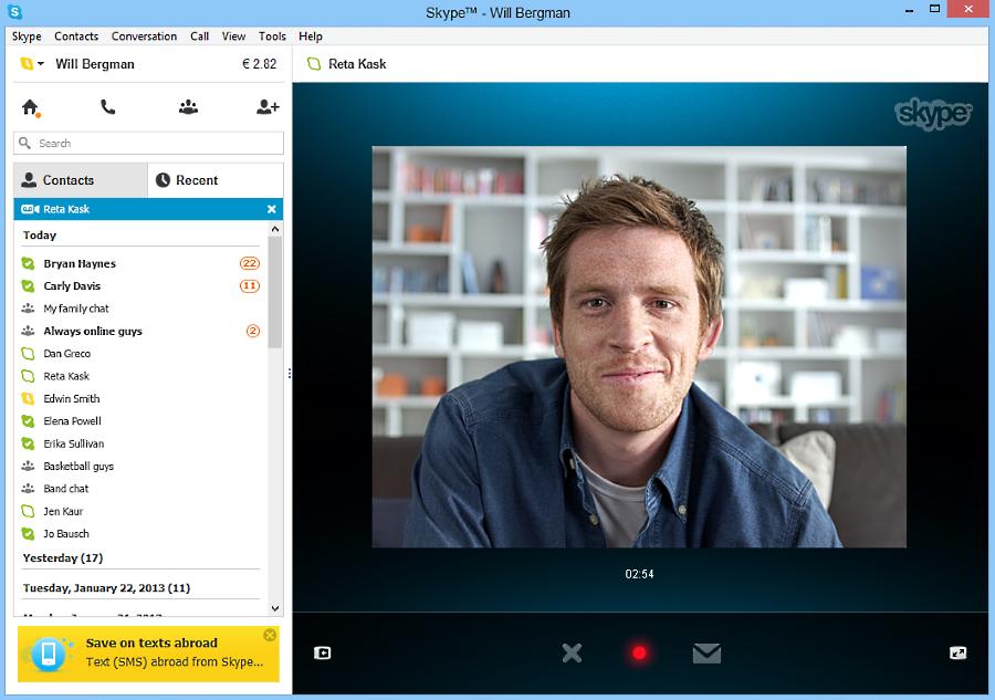 Skype - интерфейс программы (Windows)