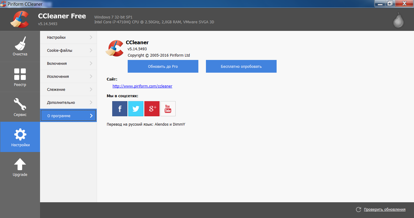 CCleaner 5.14