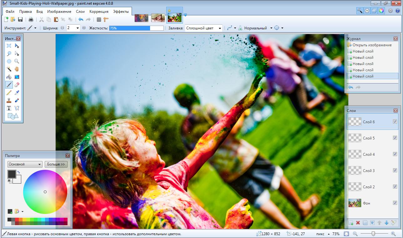 Paint.NET - работа со слоями