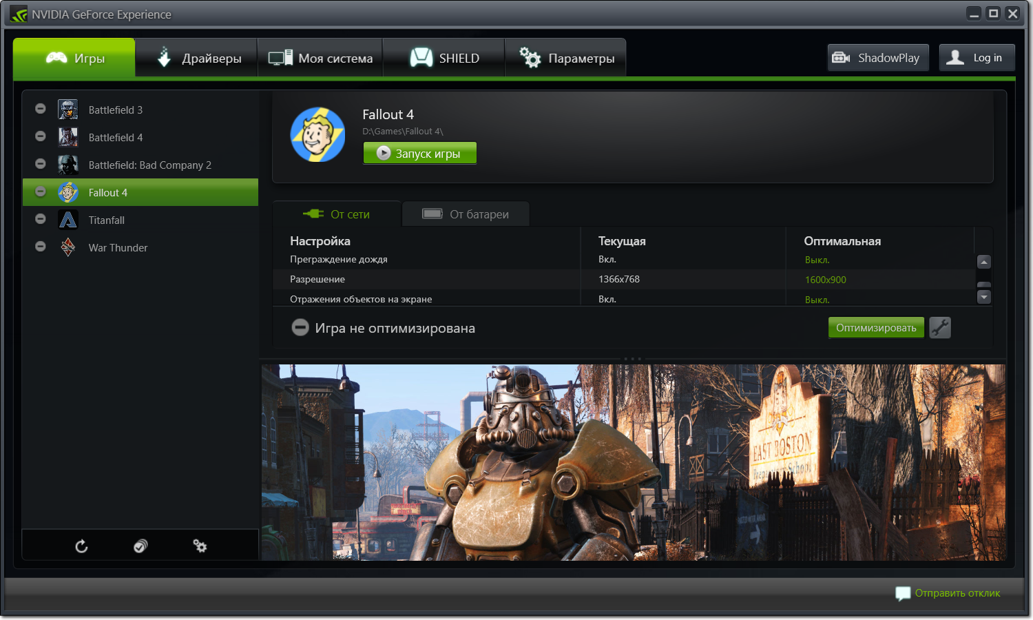 NVIDIA GeForce Graphics Driver 361.75