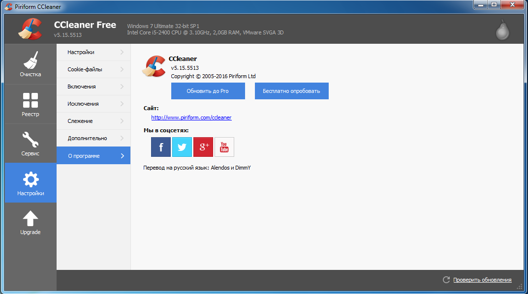 CCleaner 5.15.5513
