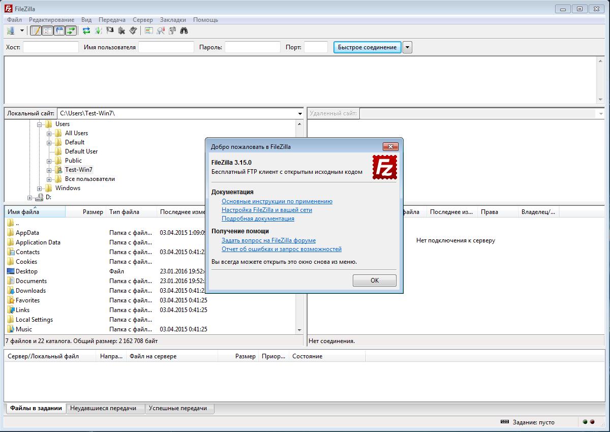 Filezilla 3.15.0