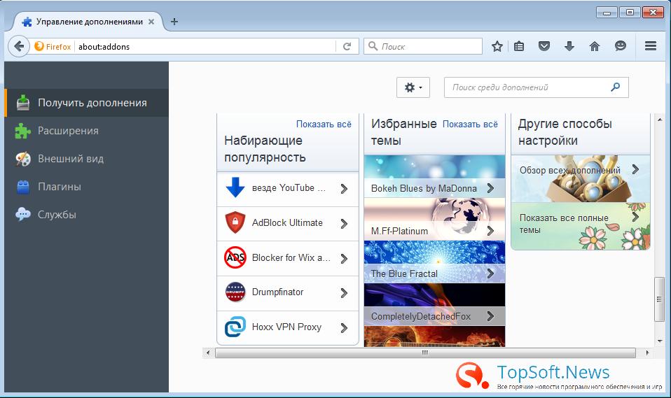 Firefox 45.0