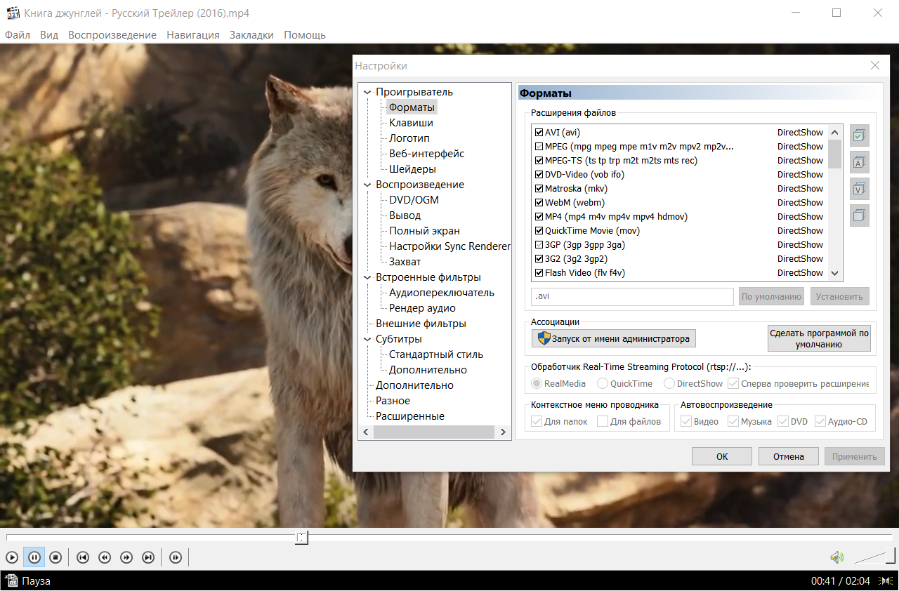 K-Lite Codec Pack 12.0.7