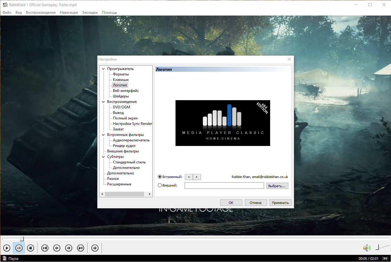 K-Lite Codec Pack 12.2.2
