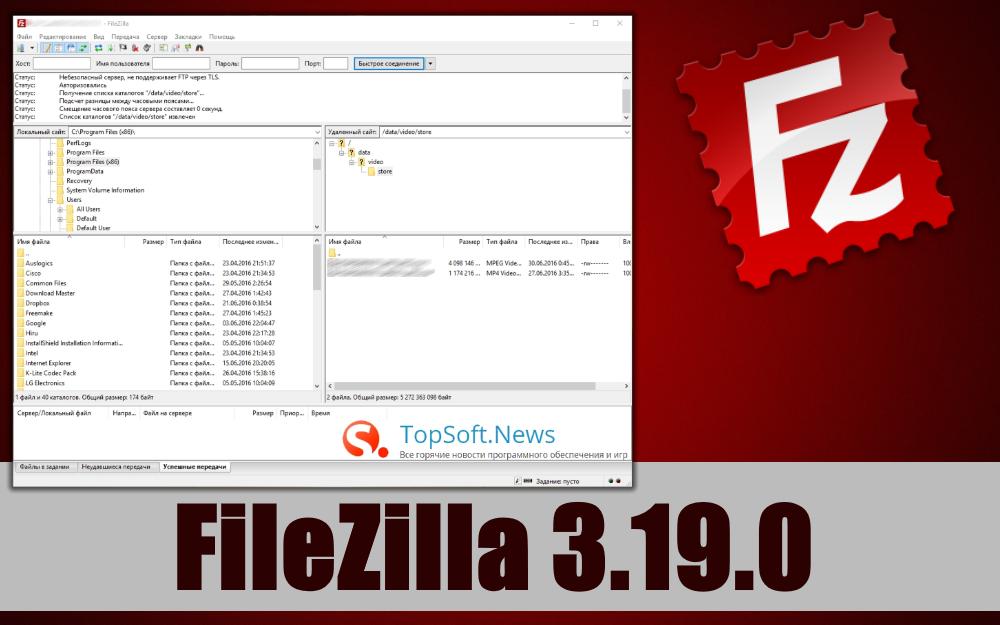 FileZilla 3.19.0