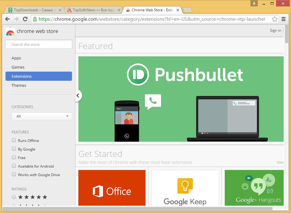 Google Chrome - дополнения