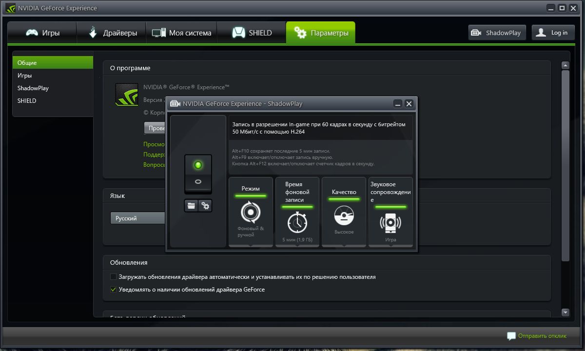 Nvidia GeForce Graphics Driver 372.54