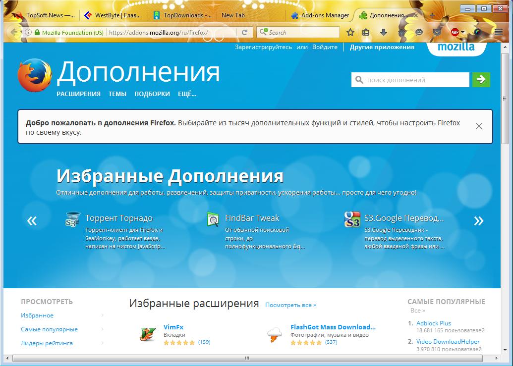 Mozilla Firefox 48.0