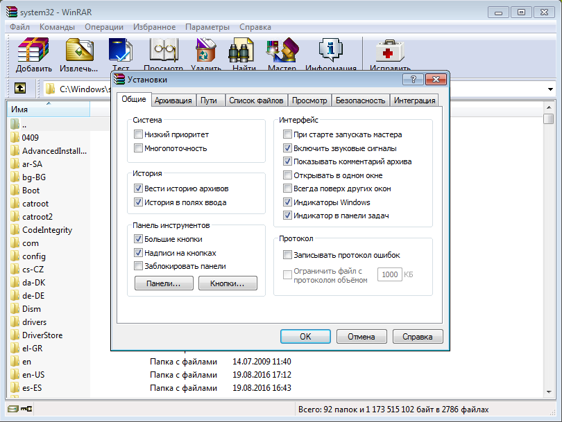 winrar for windows xp sp3