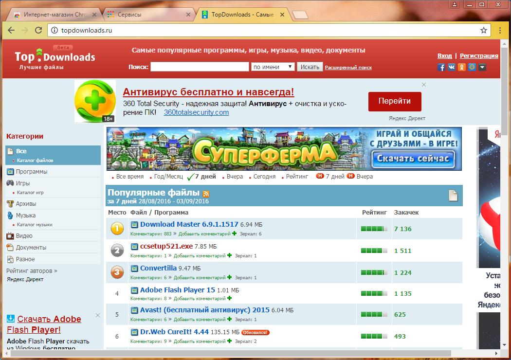 Google Chrome 53.0.2