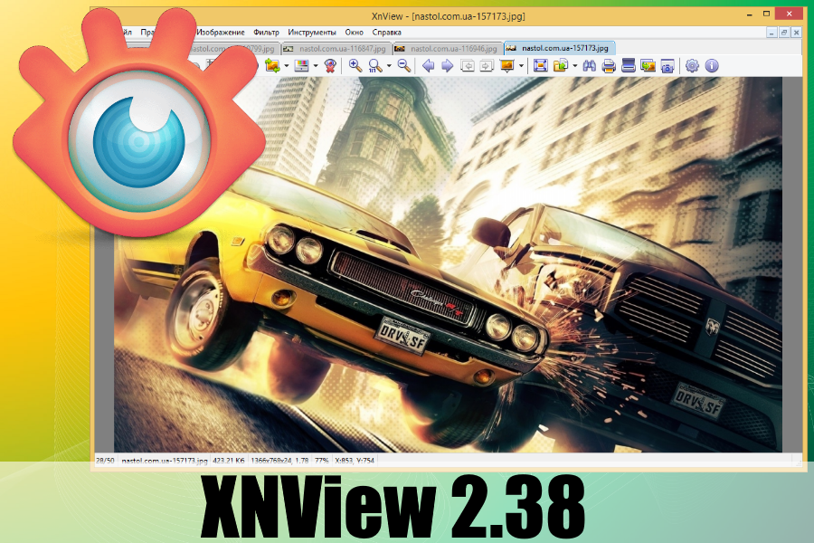 XNView 2.38
