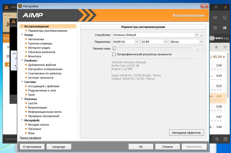AIMP 4
