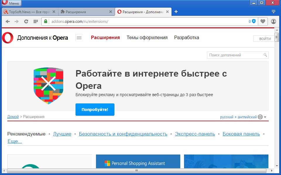 Opera 40.0