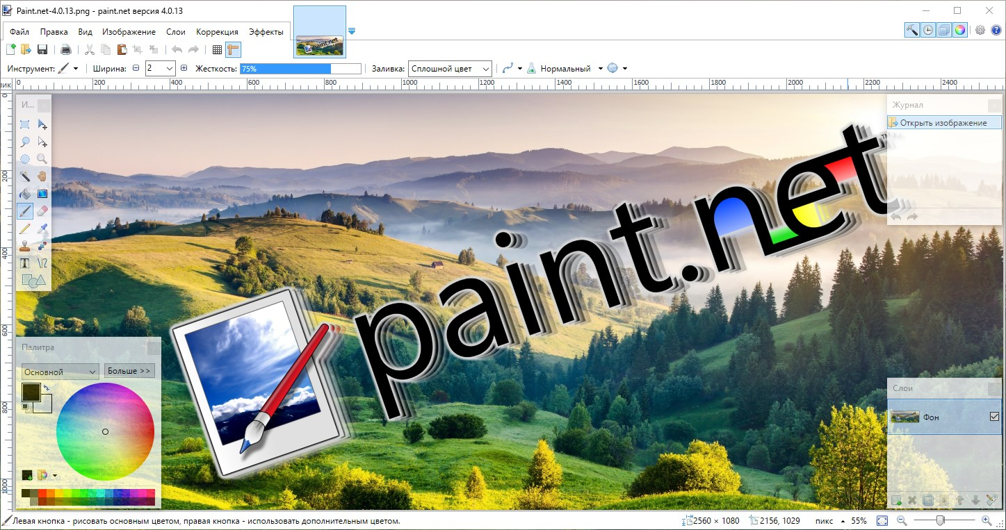 Paint.NET 4.0.13