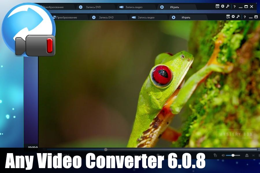 Any Video Converter 6.0.8