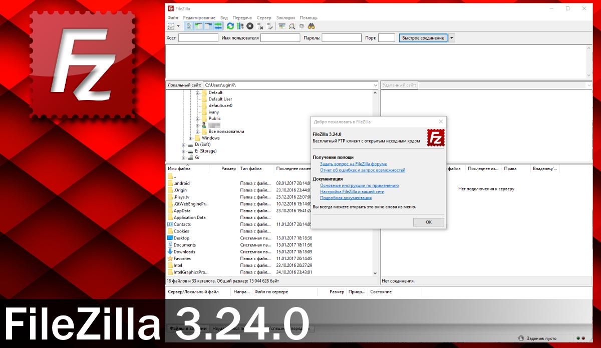 FileZilla 3.24.0