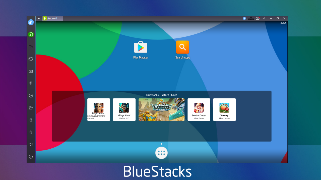 <b>BlueStacks</b> <b>2</b>.3 - Эмулятор Android на <b>Windows</b>